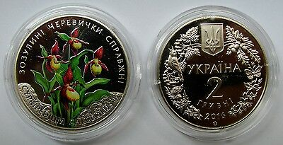 "UKRAINE, 2 Hryvni 2016 Coin UNC, Lady's Slipper Orchid, ""Cypripedium Calceolus"""