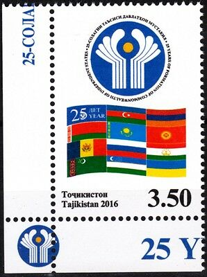 Commonwealth of Indep. States - 25. Flags. Joint. CORNER. TAJIKISTAN 2016 (**)
