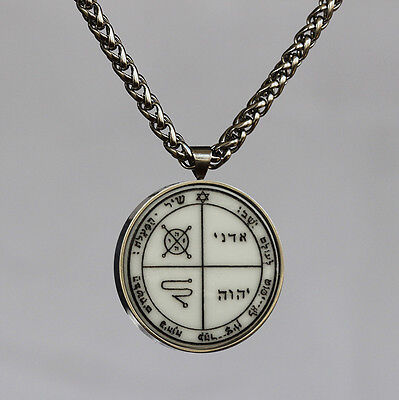 TALISMAN 3rd PENTACLE OF JUPITER FOR DEFENDS HIGH QUALITY  AMULET +CHAIN