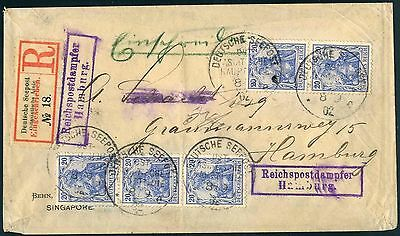 "Dt. Post China Mi. DR72 Seepost Stempel ""Ost-Asiatische-Hauptlinie"" R-Brief"