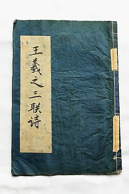 Old Chinese Book Of Poetry Painted In Ink Calligraphy
