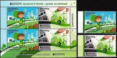 EUROPA: Ecology. Bicycle. Pollution. Set and S/Sheet. BELARUS 2016 (**)