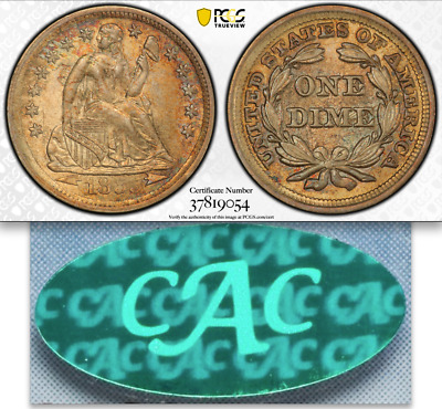 1855 PCGS MS64 pop 17/12 RARE UNDERPRICED DATE Seated Dime 10c With Arrows