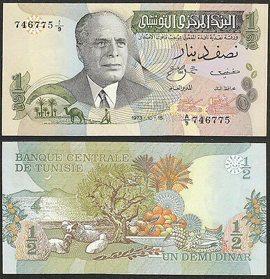 TUNISIA - 1/2 dinar 1973 P# 69a UNC Africa banknote - Edelweiss Coins