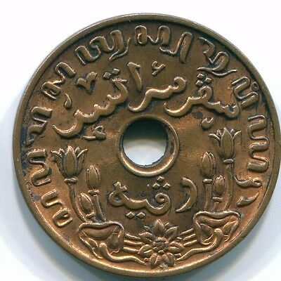 1945 Netherlands East Indies 1 Cent Bronze Colonial Coin S10323