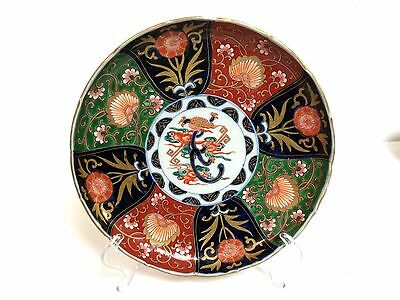"""Lovely 19th C Imari Scalloped Serving Plate Bowl Dish 8.5"""" Signed #2"""
