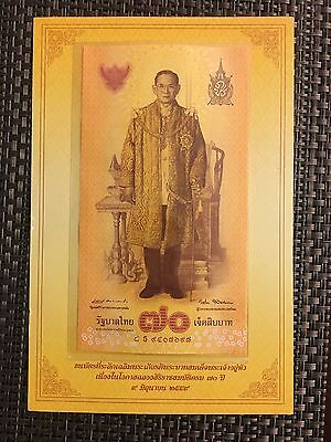 Thai King Bhumibol's (Rama 9) commemorative 70 Baht note