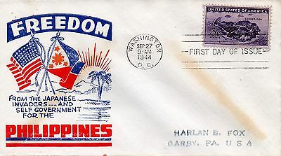 US FDC #925 Philippines (3978)