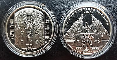 UKRAINE, 5 Hryven 2016 Coin UNC, Cathedral of St. Nicholas in Kyiv
