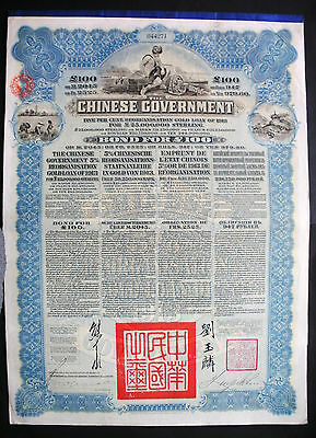 China Chinese Government Reorganisation Gold Bond, £100 HSBC, 1913 UNC/Coupons