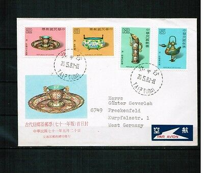 Taiwan China ROC 1982 Minr 1470-73 postal used FDC Emailarbeiten Weihrauch Milch