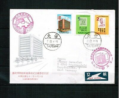 Taiwan China ROC 1984 Minr 1592-94 postal used FDC Postmuseum post