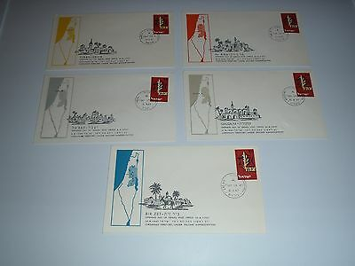 Israel Defence Forces 1967 Post Offices under Military Rule FDC 5 Different.