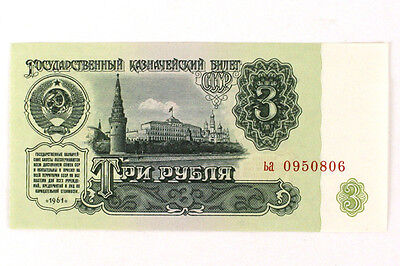 3 Rubles Banknote From Russia Dated 1961