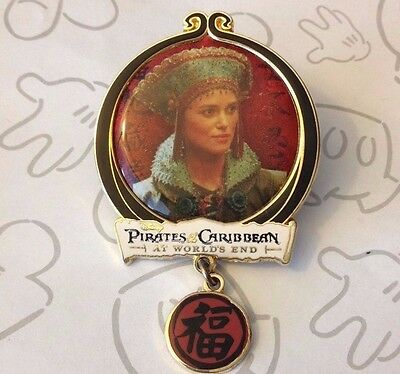 Elizabeth Swann Pirates of the Caribbean At World's End Disney Pin Buy 2 Save $