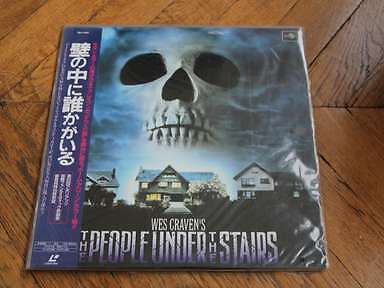 The People Under the Stairs Laserdisc LD JAPAN Wes Craven's