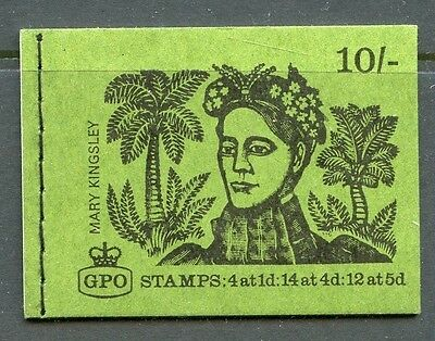 GREAT BRITAIN FEBRUARY 1969 10/- Booklet Complete