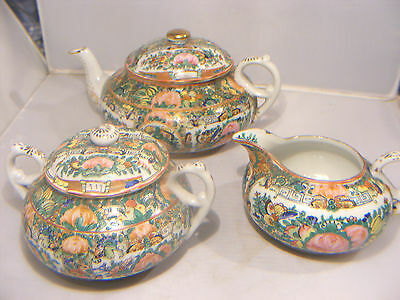 Antique  Chinese Canton Famille Rose Tea Set