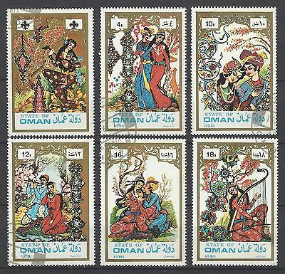 Oman(State of Oman) Postage and Airmails-Musicians and Couples CTO NH OG Nice!