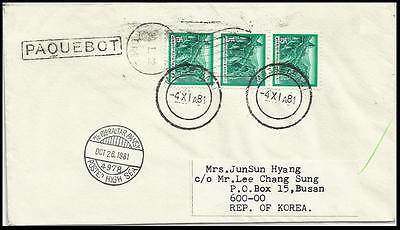 Paquebot 1981 Cover,MOSSEL BAAI,South Africa to Korea