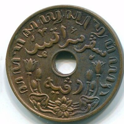 1945 Netherlands East Indies 1 Cent Bronze Colonial Coin S10358