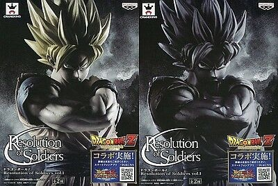 Banpresto DragonBall Z Resolution of Soldiers Vol 1 Goku Super Saiyan Figure Set