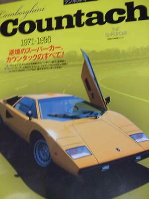 Lamborghini Countach 1971-1990 book LP 400 500 Wolf LM 002 engine photo
