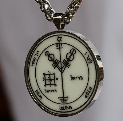 talisman 4th SEAL OF JUPITER FOR RICHES & HONOR steel amulet chain wicca solomon