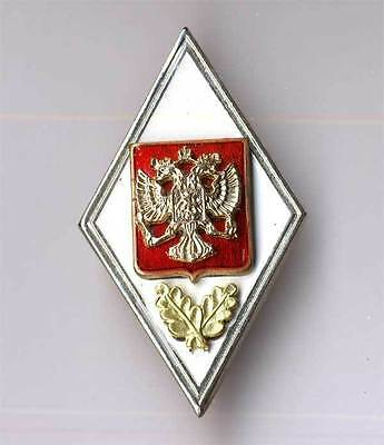 Russia High Military Academy Officer Graduate Badge Medal Romb Rare!