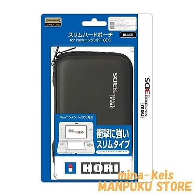 HORI NEW Nintendo 3DS Slim Hard Pouch Black Case from JAPAN F/S with tracking