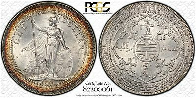 PCGS Graded MS63 1929-B Trade Dollar Great Britain - UNC Coin