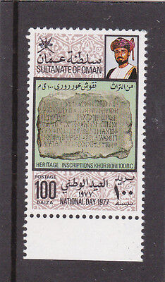 Sultanate of Oman. 1977  SG210  100b. National Day. MNH
