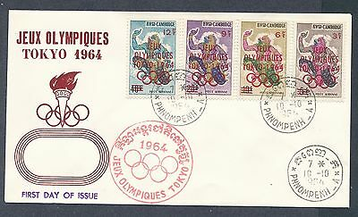 Cambodia 1964 Olympic set on cachet first day cover