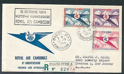 Cambodia 1964 Royal Cambodian Airlines set registered cachet FDC