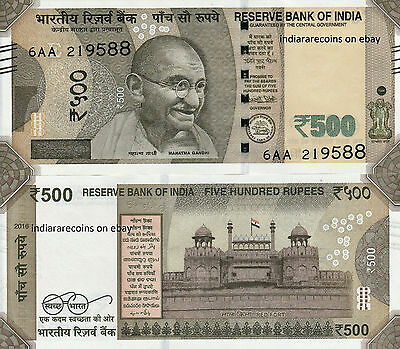 INDIA 500 Rs Urjit Patel 2016 Flag Red Fort E Inset Paper Money Bank Note UNC