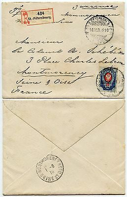 RUSSIA 1910 REGISTERED 20k SMALL ENVELOPE ST PETERSBURG to FRANCE