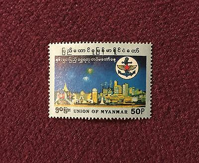 Myanmar 1995 50th Armed Forces Day Commemorative MNH
