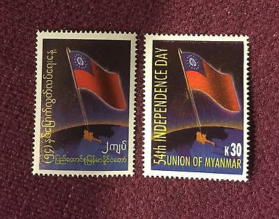 Myanmar Burma 54th Independence Day Commemoratives MNH