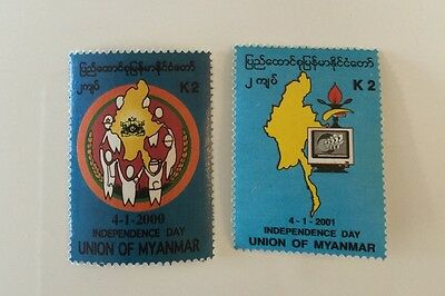Myanmar Burma 52nd and 53rd Independence Day Stamps MNH