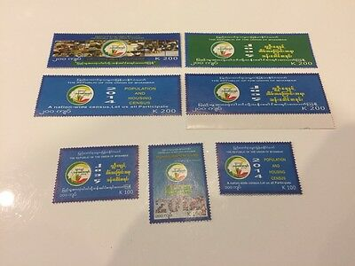 Myanmar (Burma) 2014 Nationwide Census Commemoratives 7 different stamps, MNH