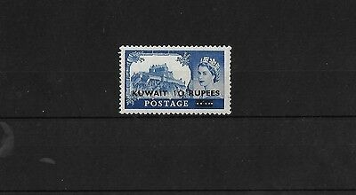 KUWAIT 10r ON 10/- TYPE I SURCHARGE, LIGHTLY MOUNTED MINT, SG92, CAT £55