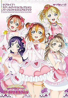 BRAND NEW LOVE LIVE ! School Idol Collection Perfect Visual Book / anime art