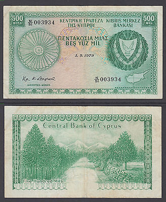 Cyprus 500 Mils 1979 (F) Condition Banknote Currency P-42c