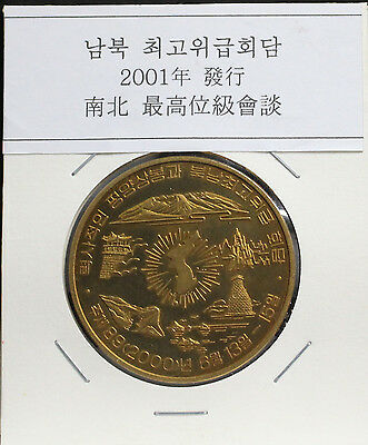 Korea 2001 Two Korea 2000.6.13 Meeting Conference 1 Won Brass Coin