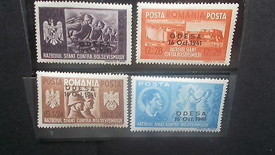 1941 - Romania - Romanian Occupation Odessa, Old Stamp , Overprint, MNH