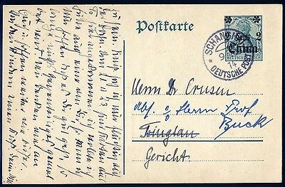 Dt. Post China - Kriegspost Mi.Nr. P18 (Tsingtau Retourpost) SCHANGHAI