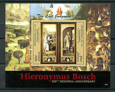 Liberia 2016 MNH Hieronymus Bosch 500th Memorial 2v S/S Art Paintings Stamps