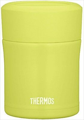 New THERMOS Bento Lunch Box Food container 0.3L JBJ-301 LEF from Japan Tracking