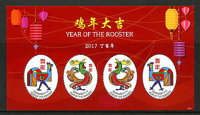 Grenada 2017 MNH Year of Rooster 4v M/S Chinese Lunar New Year Stamps