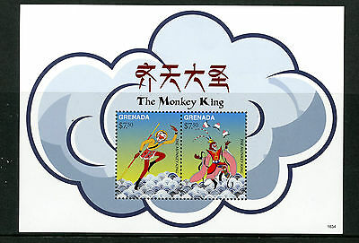 Grenada 2016 MNH Monkey King 2v S/S Sun Wukong Chinese Mythology Stamps